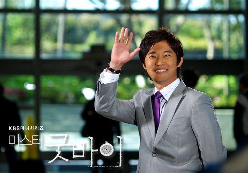 再见先生 Mr. Goodbye 20集全 OST TXTps 双语中字 ...