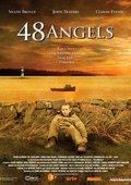 48个天使 海报