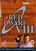 红矮星号 第八季全 海报